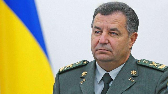 Міністр оборони назвав п'ять стратегічних цілей модернізації українського війська