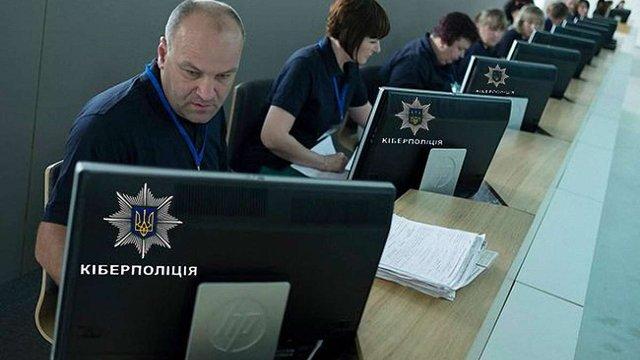 Кіберполіція оголосила набір «білих хакерів»