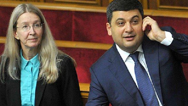 Володимир Гройсман публічно висловив підтримку Уляні Супрун