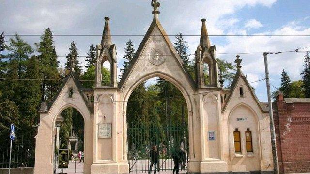 На Личаківському кладовищі зросла вартість ритуальних послуг