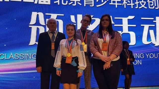 У Китаї троє українських старшокласників перемогли на конкурсі наукових розробок