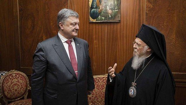 Президент вкотре нагадав  патріарху Варфоломію I про помісну церкву в Україні