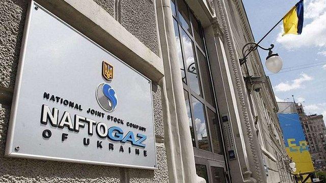 «Нафтогаз» через суд вимагатиме арешту європейських активів «Газпрому»