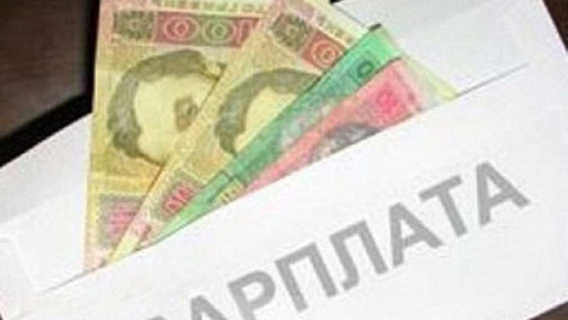 Червоноградську підприємицю оштрафували на ₴525 тис. за мінімальні зарплати працівникам