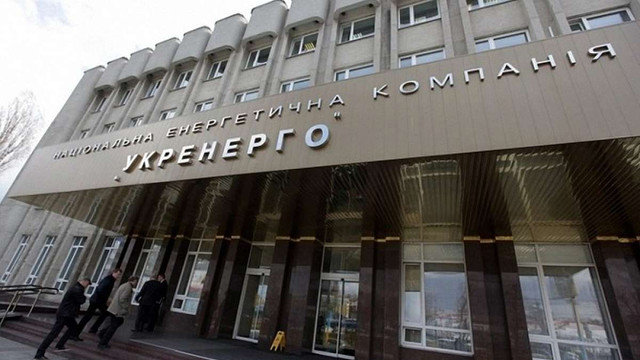 «Укренерго» ініціює інвестиційний спір із Росією щодо своїх активів в окупованому Криму