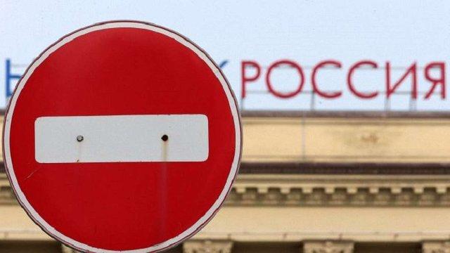 Україна готує санкції проти російських олігархів, – Порошенко