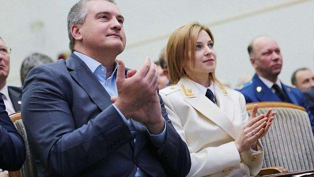 ГПУ завершила досудове розслідування у справі про держзраду Поклонської та Аксьонова