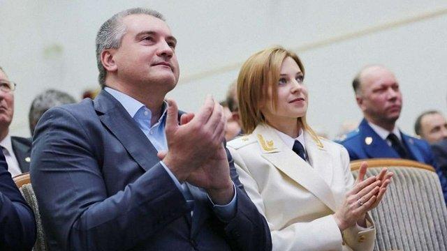 ГПУ завершила розслідування у справі про держзраду Поклонської і Аксьонова