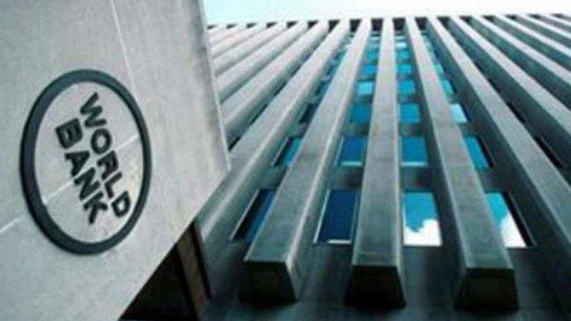 Світовий банк радить відкласти запровадження накопичувальних пенсій в Україні
