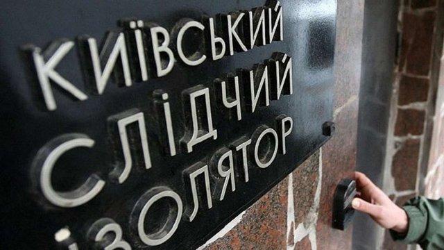 У Києві в'язень з Лук'янівського СІЗО помер у лікарні з численними травмами