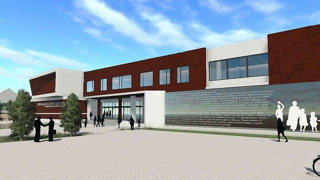 У Сокільниках збудують нову загальноосвітню школу на 660 учнів