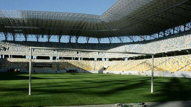 Борги стадіону «Арена Львів» сягнули 707 млн грн