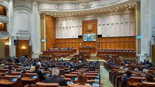 Парламент Румунії проголосував проти автономії для угорців