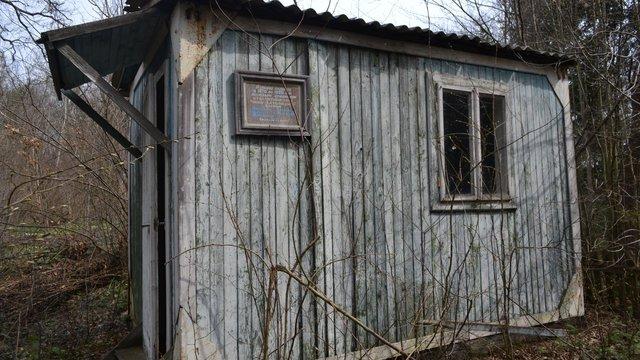 На Прикарпатті знайшли підпільну церкву УГКЦ радянських часів