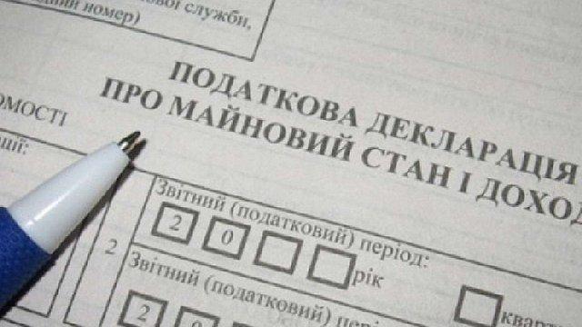 Мінфін хоче зобов'язати заможних українців звітувати про свої доходи і статки