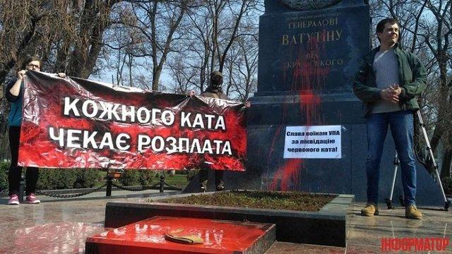 Біля пам'ятника Ватутіну в Києві побилися націоналісти та представники Опоблоку