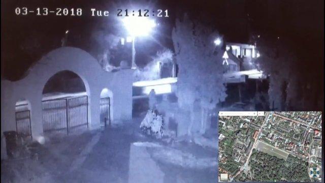 СБУ оприлюднила відео теракту на польському Меморіалі орлят у Львові