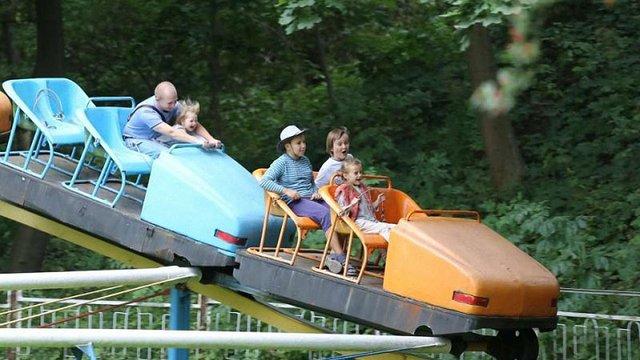 У львівському Парку культури та відпочинку розпочався сезон атракціонів