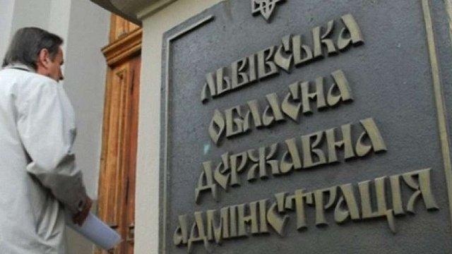 Уряд дозволив голові Львівської ОДА взяти ще одного заступника