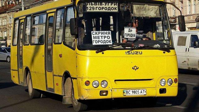 У Городку п'ятеро пасажирів маршрутки отримали хімічні опіки