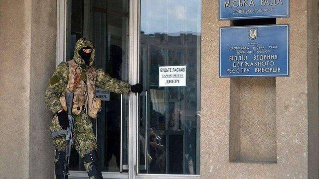 Рівно чотири роки тому на Донбасі почалася російсько-українська війна