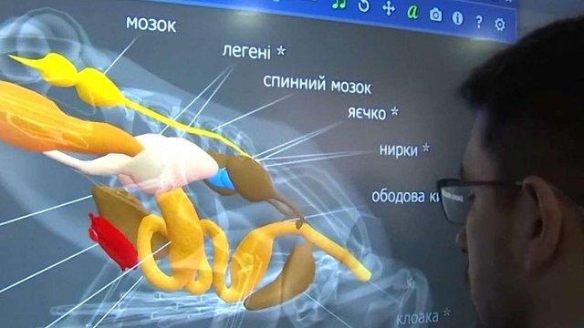 Міносвіти презентувало нову «технологічну» українську школу
