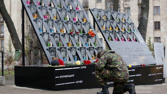 У Львові обговорять проект меморіалу Небесної cотні