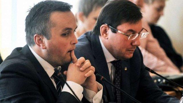 Генеральний прокурор не побачив складу злочину в діях Назара Холодницького