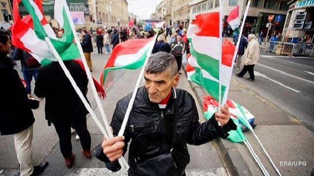 Угорська нацменшина призупинила консультації з урядом щодо закону про освіту