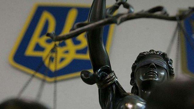 Верховний суд визнав незаконною завищену банками пеню за протермінований кредит