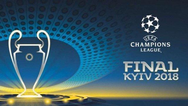 Київ очікує на прибуття понад 50 тис. іноземців на фінал Ліги чемпіонів УЄФА