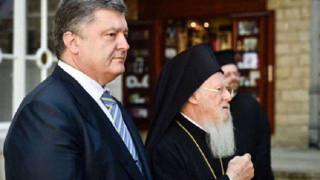 Порошенко попросив патріарха Варфоломія І дозволу на створення в Україні помісної церкви