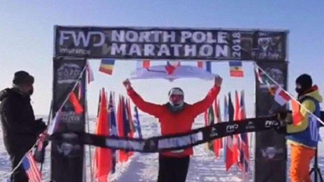 Спортсмени із 20 країн світу здолали найхолодніший у світі марафон