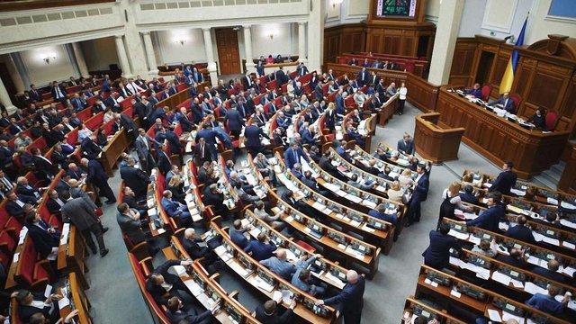 В Верховній Раді зареєстрували постанову про автокефалію Православної Церкви в Україні
