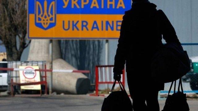 Уряд вдвічі збільшив квоту для іммігрантів в Україну на 2018 рік