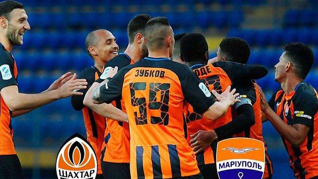 «Динамо» і «Шахтар» стали фіналістами Кубка України з футболу