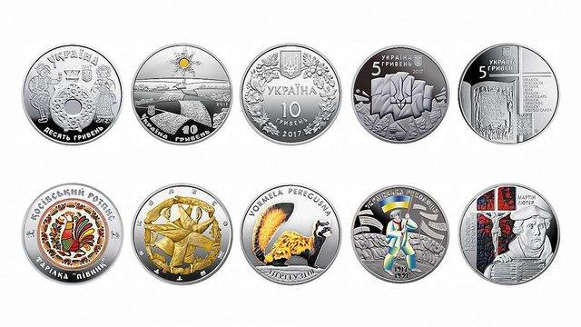 НБУ визначив п'ять номінантів на звання кращої монети країни