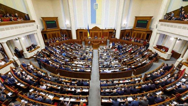 ВР підтримала звернення до Вселенського патріарха про створення помісної церкви в Україні
