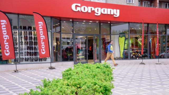 У Львові запрацював новий, найбільший магазин Gorgany