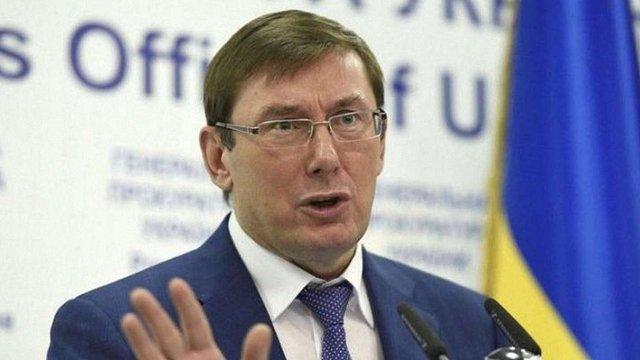 Юрій Луценко анонсував зняття недоторканності ще з п'ятьох депутатів