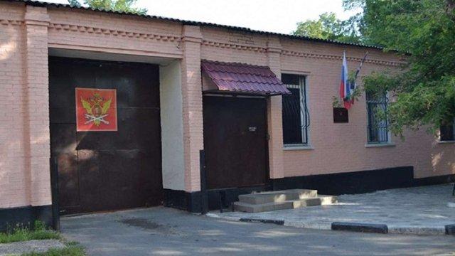 Двох кримських татар знайшли мертвими у сімферопольському СІЗО