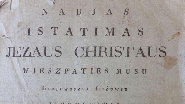 З Волині до Польщі намагалися вивезти старовинний переклад Нового Завіту 1816 року