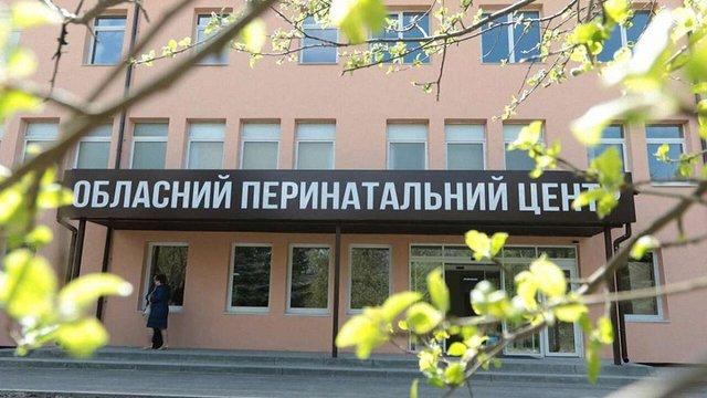 Петро Порошенко відкрив перинатальний центр у Львові