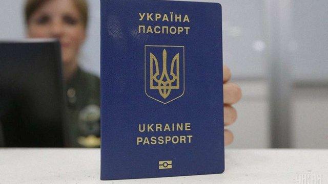 Україна потрапила до трійки країн з найпомітнішим зростанням цінності громадянства
