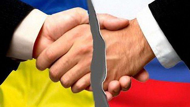 Україна і РФ розірвали угоду про співпрацю у сфері інформації
