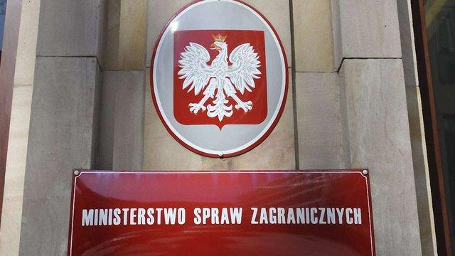 МЗС Польщі відмовило в акредитації українському журналістові