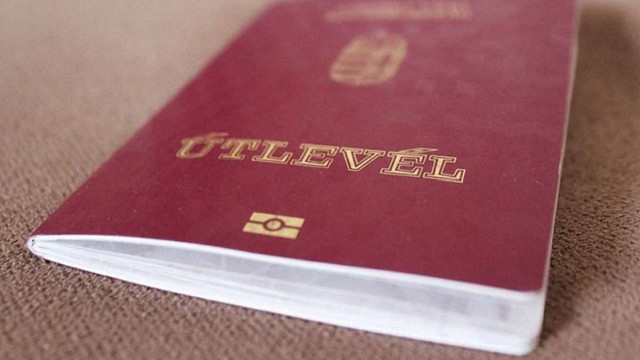 Угорщина видала понад 100 тис. паспортів мешканцям українського Закарпаття