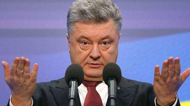 Петро Порошенко випав з першої десятки найбагатших українців