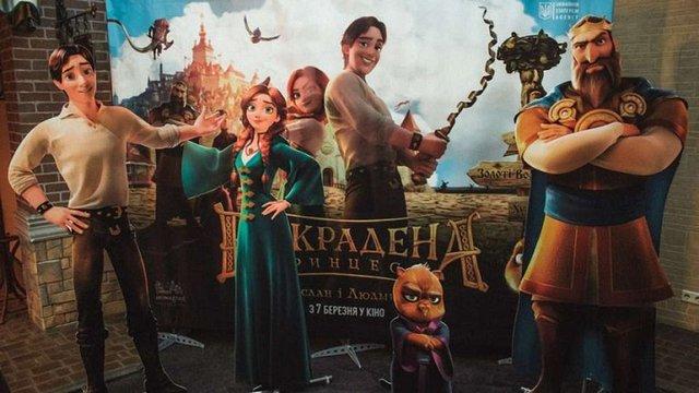 «Викрадена принцеса» стала найкасовішим мультфільмом в історії української анімації