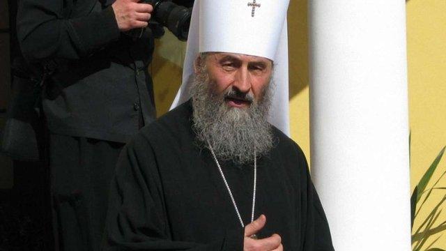 Московський патріархат назвав звернення Верховної Ради до Варфоломія перевищенням влади